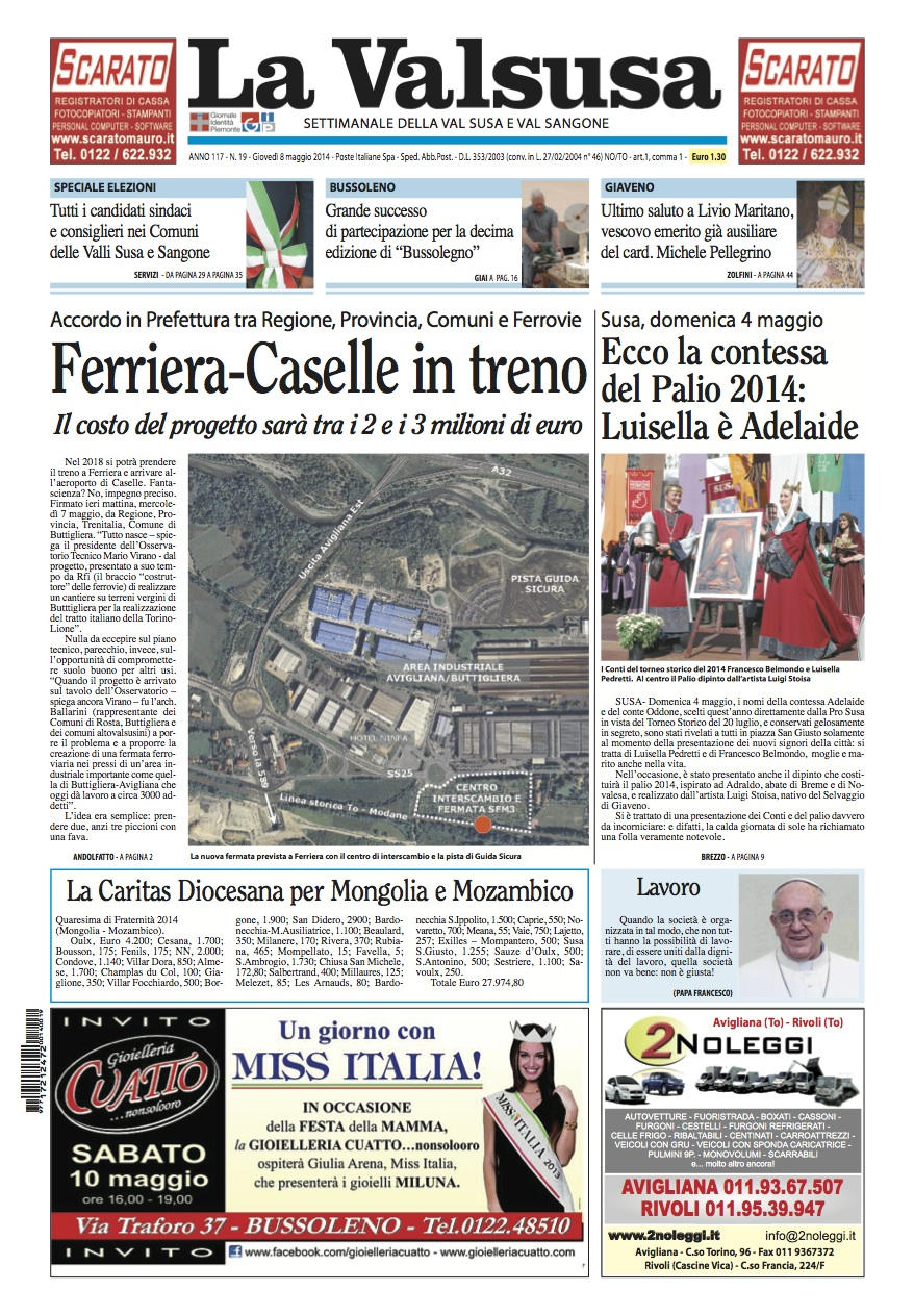 n. 19 del 5 maggio 2014