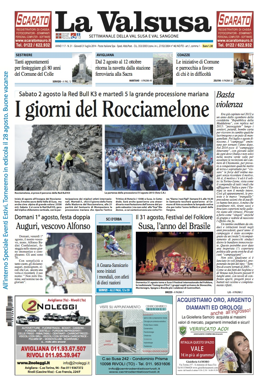 n. 31 del 31 luglio 2014