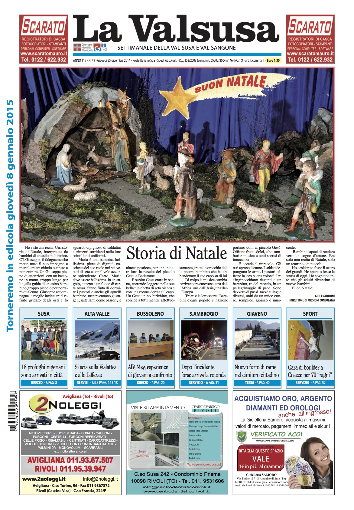 n. 49 del 25 dicembre 2014