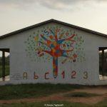 Il mural dell'école catholique ultimato