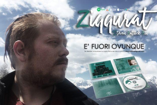 """È uscito """"Ziqqurat"""", il primo disco del cantautore valsusino Steven Patrick Piu"""