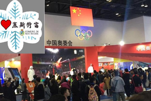 Sestriere e le montagne olimpiche della Vialattea al World Winter Sports a Pechino
