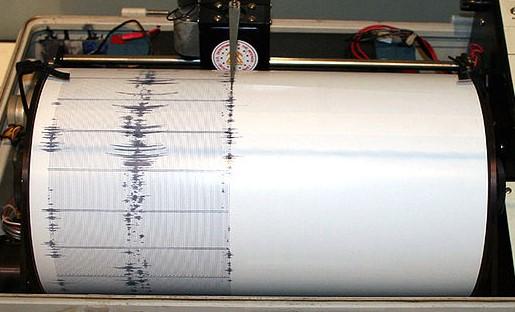 Scossa di terremoto avvertita in tutta la provincia di Torino