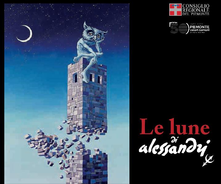 Le Lune di Lorenzo Alessandri guidano una mostra antologica virtuale